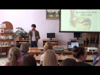 Конкурс Стихи - друзья мои хорошие! выступление Яна Вербицкого (11 гр.) с песней Три года ты мне снилась