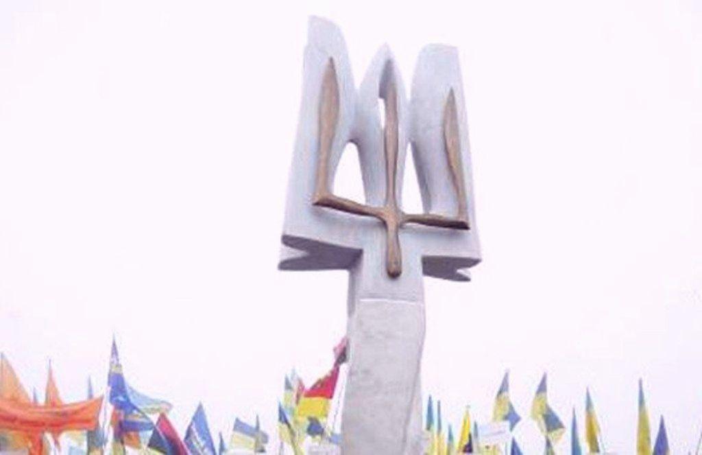 Гору вінчає відновлений активістами партії «Батьківщина» монумент «Тризуб»