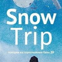 Логотип Поездки на горнолыжные базы ДВ. SnowTrip