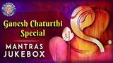 Ganesh Chaturthi Mantras Jukebox Ganesh Mantras