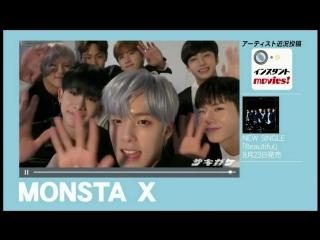 [RAW|VK][22.08.2017] Monsta X for Fuji TV launch