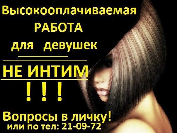 paren-ishet-devushku-dlya-intima-v-odesse
