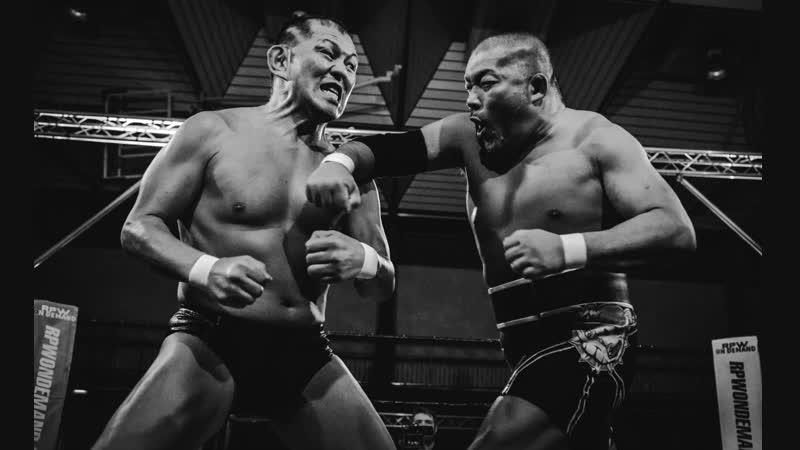 Минору Сузуки vs. Томохиро Ишии — Неоспоримое Британское чемпионство RevPro в тяжелом весе