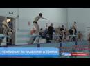Чемпионат по плаванию в Corpus