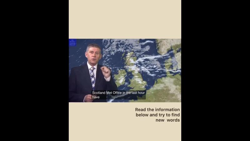 Mengo English Translation. BBC weather forecast. Study English