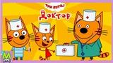 Три Кота Игры в Доктора.Поможем Вылечить Котиков.Геймплей Игры как Мультик