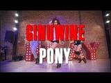 Pony Ginuwine Brinn Nicole Choreography PUMPFIDENCE