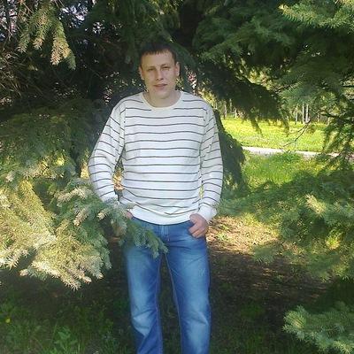 Andrey Hans