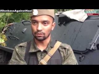 07 07 2014 Ополченец из Туркменистана город Ашхабад Битва на стороне правды