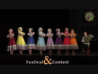 """Festival&Contest"" Потешная Слобода"