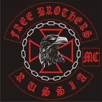 Логотип Мото клуб FREE BROTHERS MC RUSSIA
