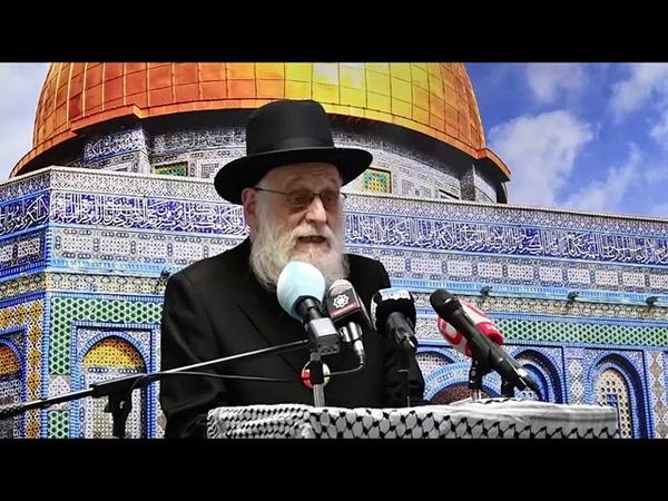 Святое еврейское отношение к Харм-Аль-Шариф