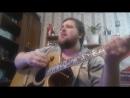 Агата кристи - Сказочная тайга cover