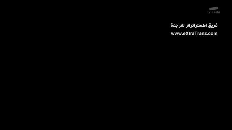 [eXtraTranz]Doctor-X S04E03[Hardsub][720p][DoA]