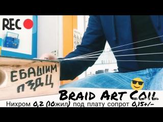 Плетение Braid Art Coil.mp4