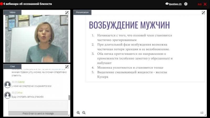 Юлия Свияш live