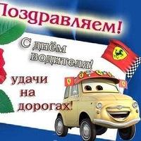 Егор Янбаев, 2 января , Челябинск, id223044344