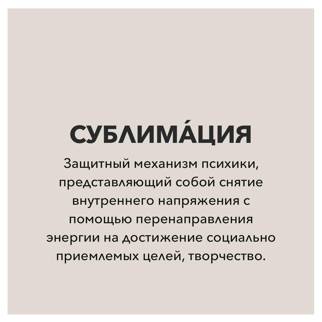 https://pp.userapi.com/c845218/v845218230/1117ec/RJ_LTUqsFks.jpg