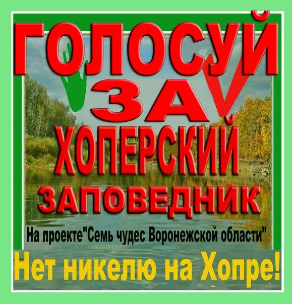 https://pp.vk.me/c619624/v619624176/17fa5/qKQGX6oEEs0.jpg