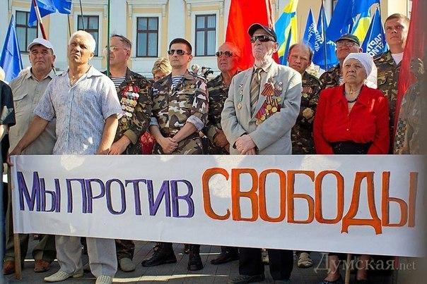 """""""Свобода"""" анонсировала еще один """"мирный пикет"""" у Рады - Цензор.НЕТ 379"""