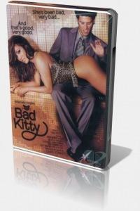 Порно фильмы, ролики DVD, скачать на заказ.