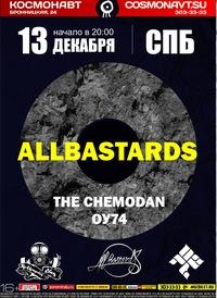 ALLBASTARDS - СПБ - КОСМОНАВТ - 13.12