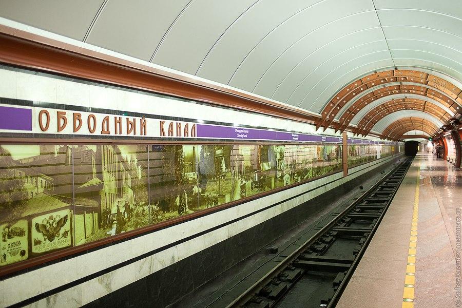 Метро Обводный канал история информация архитектор