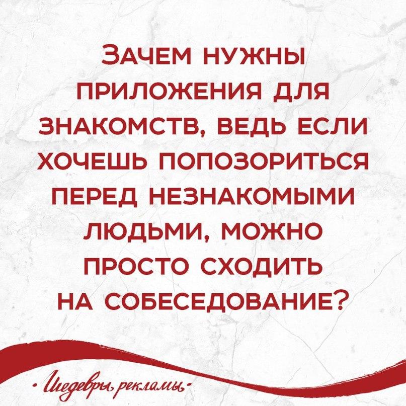 https://pp.userapi.com/c543101/v543101838/4d484/bGAHUb8T88g.jpg
