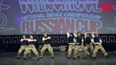 Angies Wolves (UDC by Maria Budolak) - HHI-Russia Championship/ Final