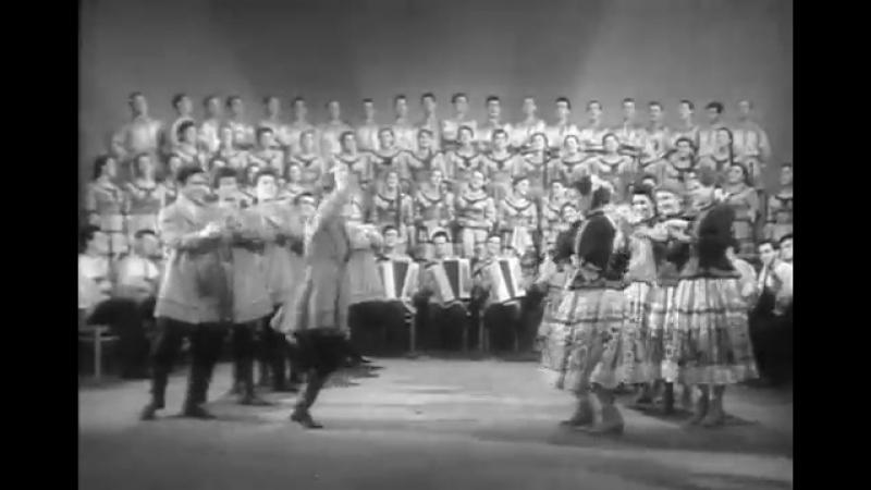 Липецкий хор трудовых резервов - У нашей Кати горя много