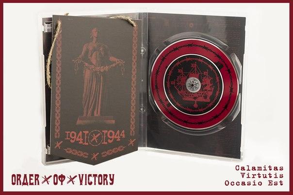 Новый мини-альбом ORDER OF VICTORY - Calamitas Virtutis Occasio Est (2014)