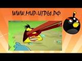 Злые Птички   Цельнометаллический Чак Серия 3