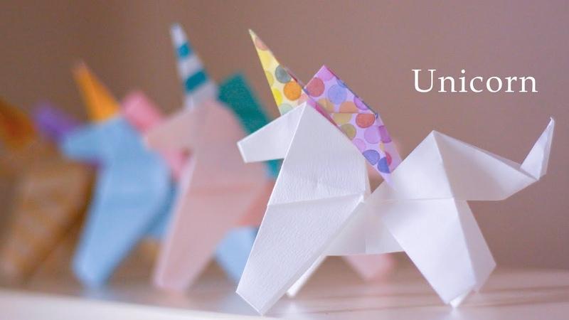 ユニコーンの折り方★☆How to make an origami Unicorn Origami Tutorial