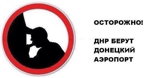 Генерал Воробьев возвращается на должность первого заместителя начальника Генштаба, - Бутусов - Цензор.НЕТ 7097