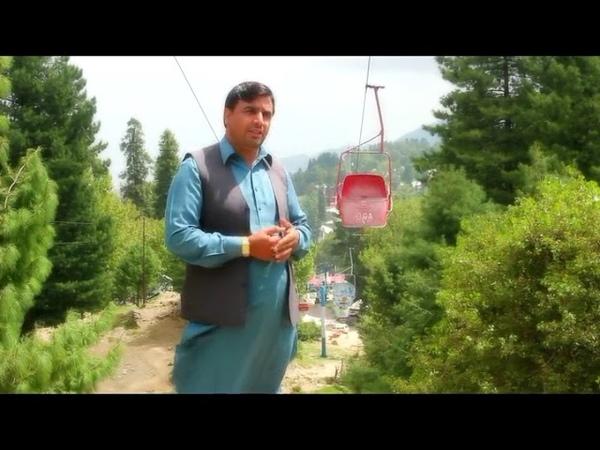 Singer Phool Zeb Hazarvi song Maa Ke Yad 2018 Hindko Pothwari Hazara