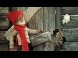 Рекомендую посмотреть онлайн мультфильм «Дядюшка Ау» на tvzavr.ru