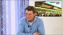Paris Turf TV Grand Prix d'Amérique 2019 le décryptage de Franck Nivard