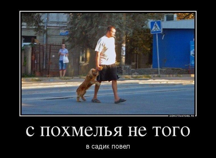 Перезарядив пистолеты, русский язык очень красивый самоубийства