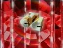 Межпрограммная заставка (СТС, 01.06.2007-31.08.2007) Красная версия