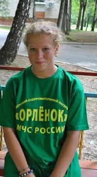 Люба Бирюкова, 22 декабря 1999, Балахна, id183697143