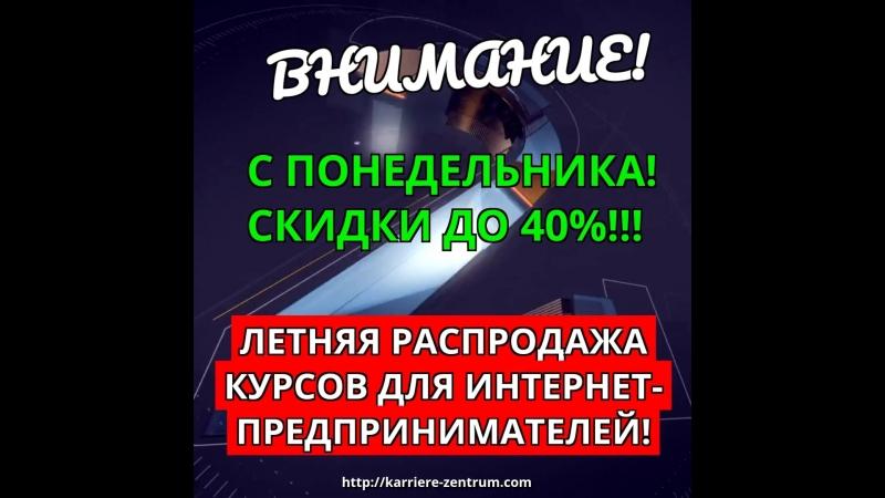 ПРЕДСТАРТ ФИЛЬМ ВК