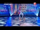 Дмитрий Щебет - Танец за жизнь - Второй прямой эфир - Танцуют все 6 - 06.12.2013
