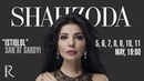 Shahzoda - 2017-yilgi konsert dasturi | Шахзода - 2017-йилги концерт дастури