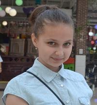 Ксения Авдеева