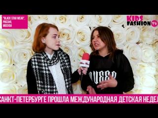 Показ Black Star Wear, Россия, Москва. KIDS FASHION WEEK, весна 2018г.