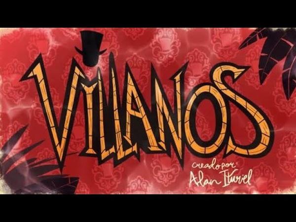 Villainous/Злыдни   В отпуск!/Verano!   Cartoon Network Rus dub