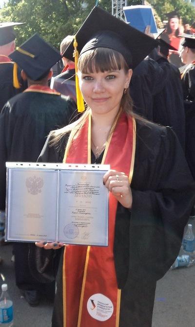 Карина Зайкова, Екатеринбург, id74538951