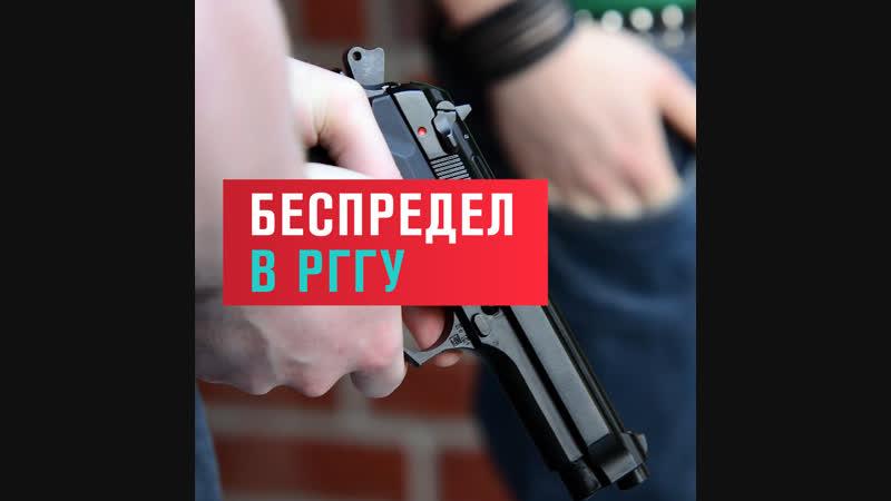 Студенты из Ингушетии, которых задержали с наркотиками, избивали охранника общежития