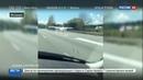 Новости на Россия 24 В Испании самолет аварийно сел на автотрассу