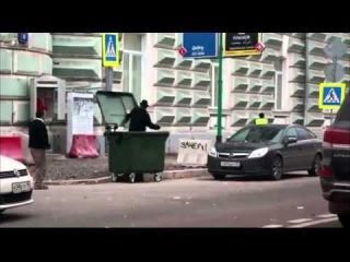 Москва - Неизвестные кинули похожего на Макаревича человека в мусорный бак (19.10.14)